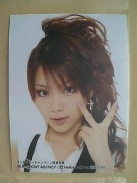 ワンダフルキャンペーン・トレカサイズ1枚 2008.7/田中れいな