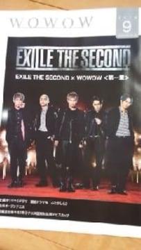 EXILE黒木雑誌切り抜き