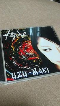 KOTOKO/UZU-MAKI