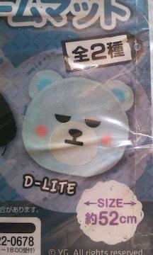 KRUNK × BIGBANG もこもこルームマット D-LITE テソン