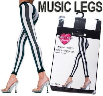 4A5)MusicLegsストライプレギンスタイツ黒白ストッキングダンス衣装ダンサーB系コスプレ