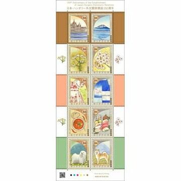 日本・ハンガリー外交関係開設150周年 84円切手 ドナウ川 富士山