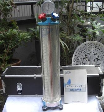 TASCO,JAPAN/冷凍機メジャーシリンダー中古完動品0303