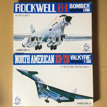 サニー ロックウェルB-1.ノースアメリカンXB-70バルキリー