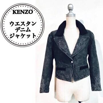 【KENZO】ウエスタン刺繍入りデニムジャケット