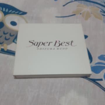 工藤静香/ SUPER BEST CD 2枚組