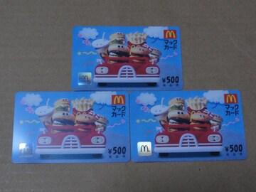 マックカード 500円 3枚 未使用 (1500円分)
