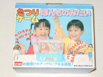 魚つりゲーム ほんものみたい U-mix★新品未使用