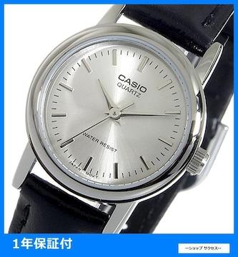 新品 即買い■カシオ レディース 腕時計 LTP-1095E-7A