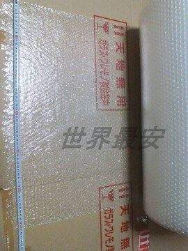 ■新品即決■川上産業■気泡緩衝材■小分け■60cm×3M■プチプチ■
