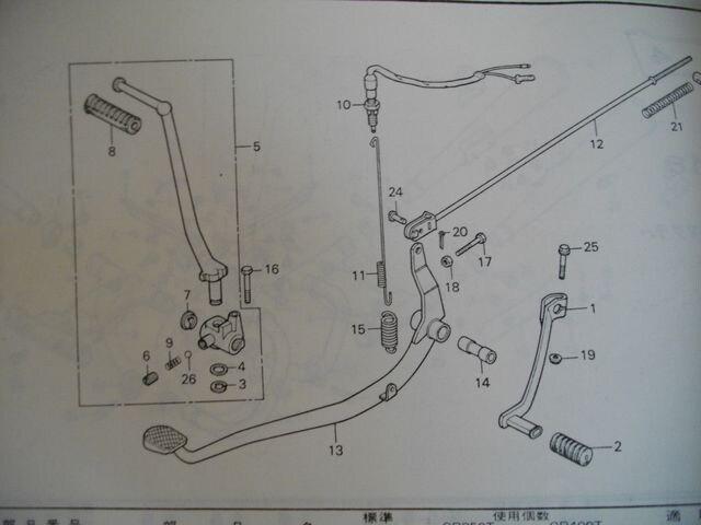 (54)CB250TホークCB400Tホーク�U新品純正 リヤブレーキスイッチ < 自動車/バイク