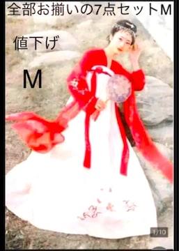 新品 漢服コスプレ衣装 舞台&撮影&学園祭&お祭りなど7点セット M