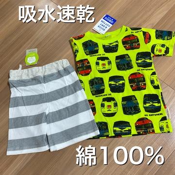 新品タグ付き90半袖Tシャツ短パン半ズボン上下セット綿100%.10