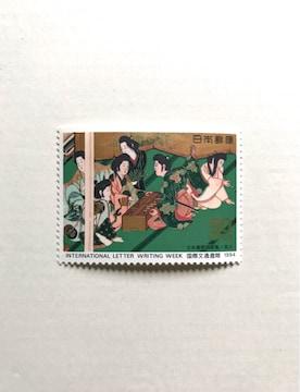 【送料無料】90円切手