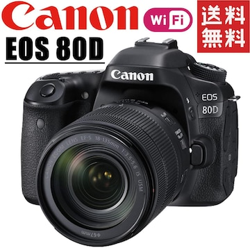キヤノン Canon EOS 80D レンズキット