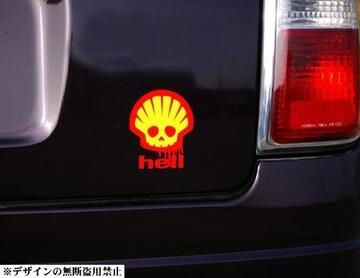 2色Shellステッカーパロディ小STANCE:NATIONスピードハンターズスタンスネーション