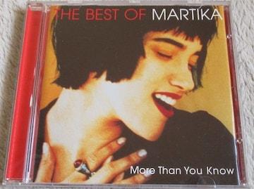MARTIKA マルティカ BEST 80sディスコ ハイエナジー