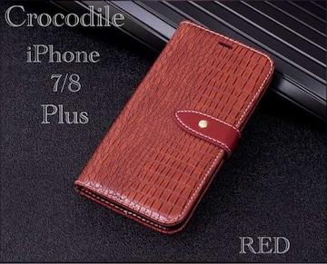 iPhone7/8Plus クロコダイル 手帳型ケース 液晶フィルム レッド