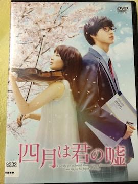 中古DVD☆四月は君の嘘☆広瀬すず 山崎賢人 中川大志☆