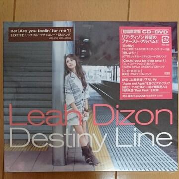 Leah Dizon.Destiny Line.初回限定盤.新品未開封です。