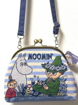 ムーミン『ゴブラン織がまぐちショルダーバッグ』新品