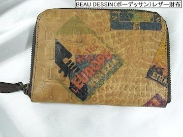 正規品新品同様BEAU DESSIN(ボーデッサン)レザー財布