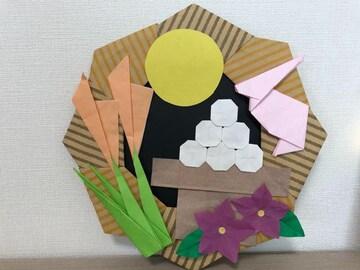 ハンドメイド 折り紙 十五夜リース2 壁面飾り 施設