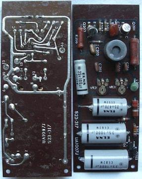TRIO/希少Tr等の部品取り用未使用品,X27-0001/2枚で