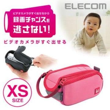 ☆ELECOM  デジタルビデオカメラケース ピンク:DVB-015PN