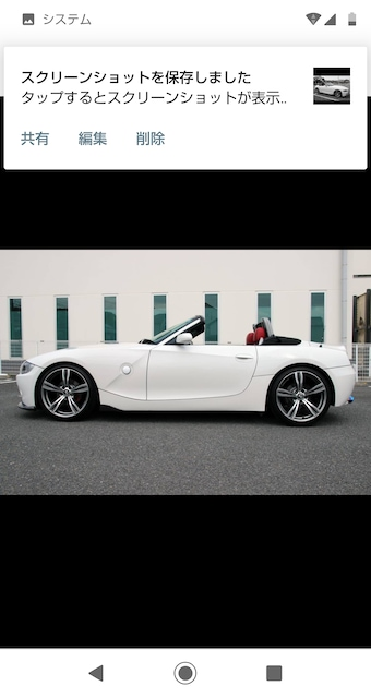 BMW。Z4 < 自動車/バイク