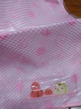 新品★「カピバラさんがいっぱ〜い」片面メッシュ巾着、定価680