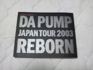 da pump japantour 2003 reborn ツアーパンフレット 美品