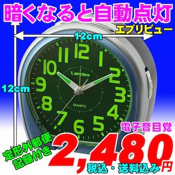 定形外郵便で発送 LANDEX 電子音目覚時計 エブリビュー 新品