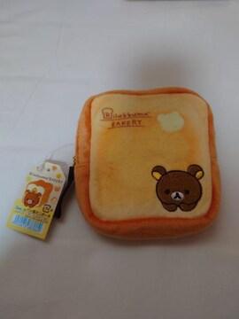 新品 リラックマ パン型ポーチ