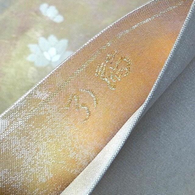 【袋帯】佐賀錦 引き箔 金糸 鮮やかな花柄 < 女性ファッションの