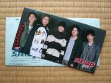 SMAP会報、No.98