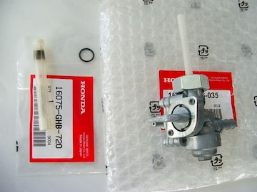(202)CBX400FCBX550F純正ガソリンコック