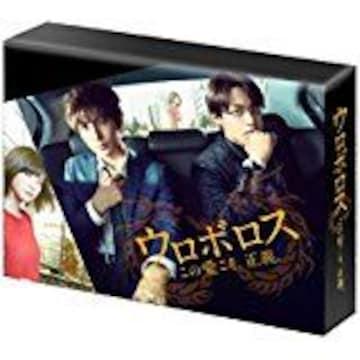 ■DVD『ウロボロス DVD-BOX』生田斗真, 小栗 旬