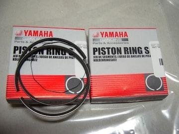 (89) RZ250 ピストンリング