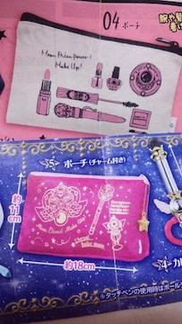 セーラームーン☆カプセルグッズ☆ポーチ2点セット売り☆新品☆即決!送料込み☆