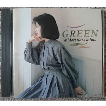 KF 辛島美登里 CDアルバム GREEN