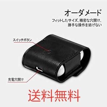 AirPodsケース ワイヤレスイヤホン 収納ケース
