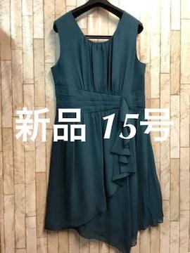 新品☆15号♪緑系シフォンパーティワンピース☆jj427
