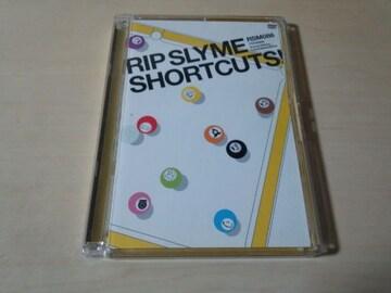 リップスライムDVD「SHORTCUTS!」RIP SLYME★