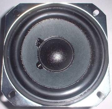 フォスター10Cm防磁タイプウーハー新品未使用品2本組