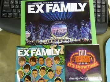 EXILE FAMILY 会報 VOL54 55 2016 CD付き