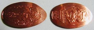 ディズニーコイン2枚クリックポスト164円配送可能