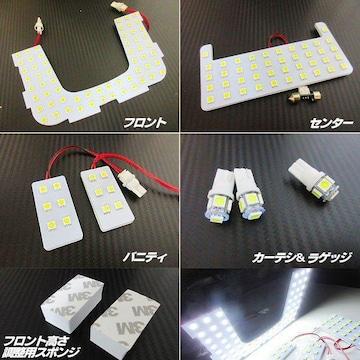 50系プリウスZVW50 LEDルームランプ 白色7点セット 高品質室内灯