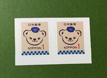 2021 ぽすくま 1円切手×2枚★シール式・未使用