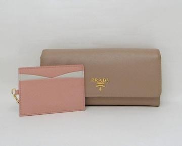 プラダ レザー パスケース付 二つ折り長財布 ベージュ×ピンク【送料無料】